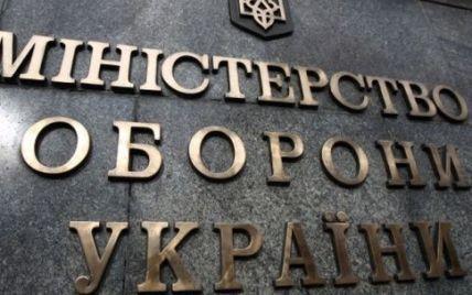 """Минобороны назвало безосновательными обвинения в причастности Украины к поставкам оружия """"ИГ"""""""