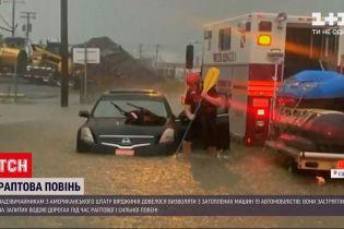 Новости мира: в американской Вирджинии за 50 минут дождем затопило улицы