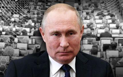 Порохобот Владимир Путин