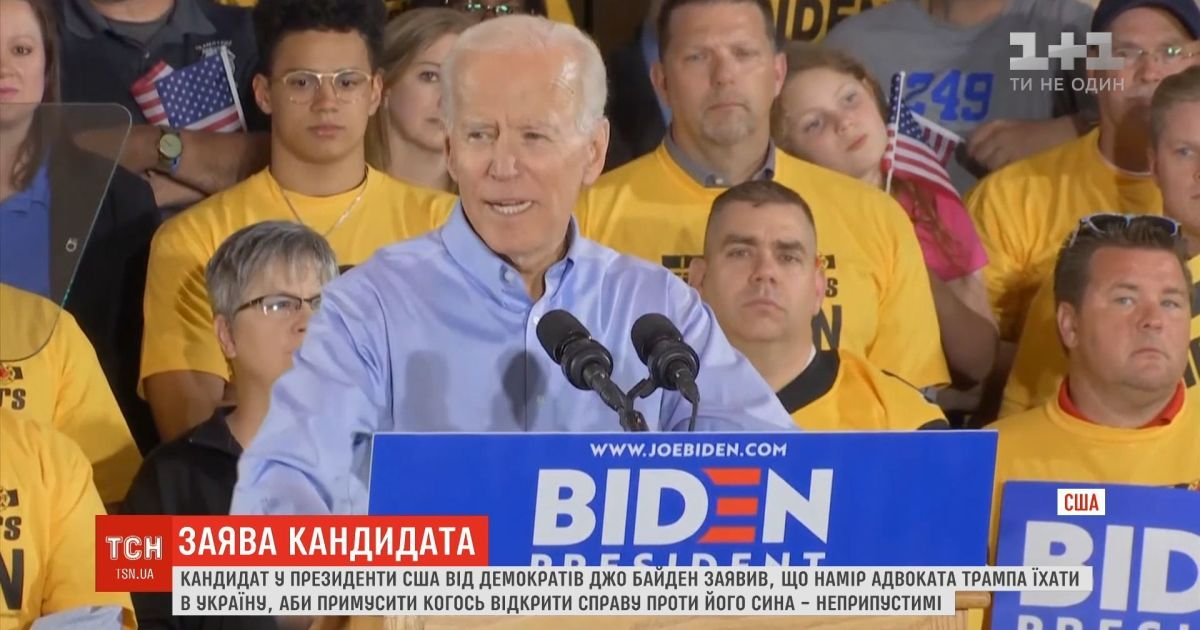 Джо Байден розкритикував наміри адвоката Дональда Трампа їхати до України
