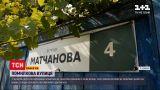 Новини України: у Чернігові жителі потерпають через помилки у назві своєї вулиці