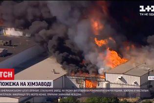 Новини світу: в американському штаті спалахнула масштабна пожежа на хімічному заводі