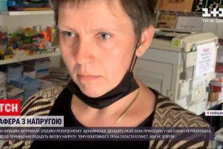 Новини України: у Київській області аферистка обдурювала людей на золото і гроші