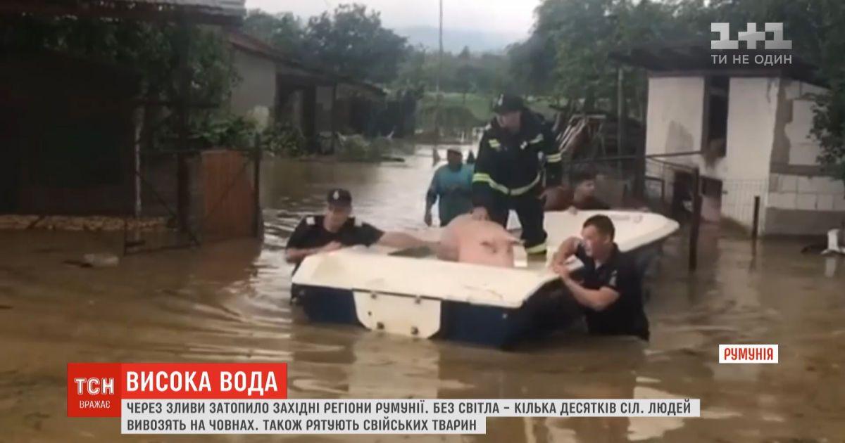Из-за ливней затопило западные регионы Румынии