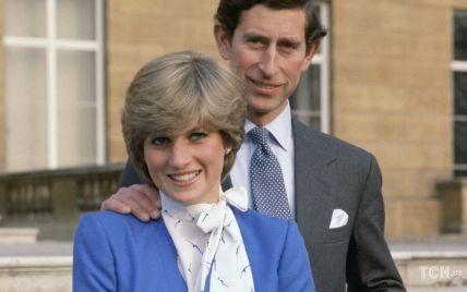 Як це було: сьогодні відзначається 39 років від дня заручин принцеси Діани і принца Чарльза