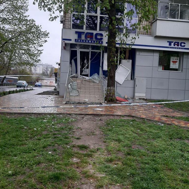 Під Києвом на світанку невідомі підірвали банкомат