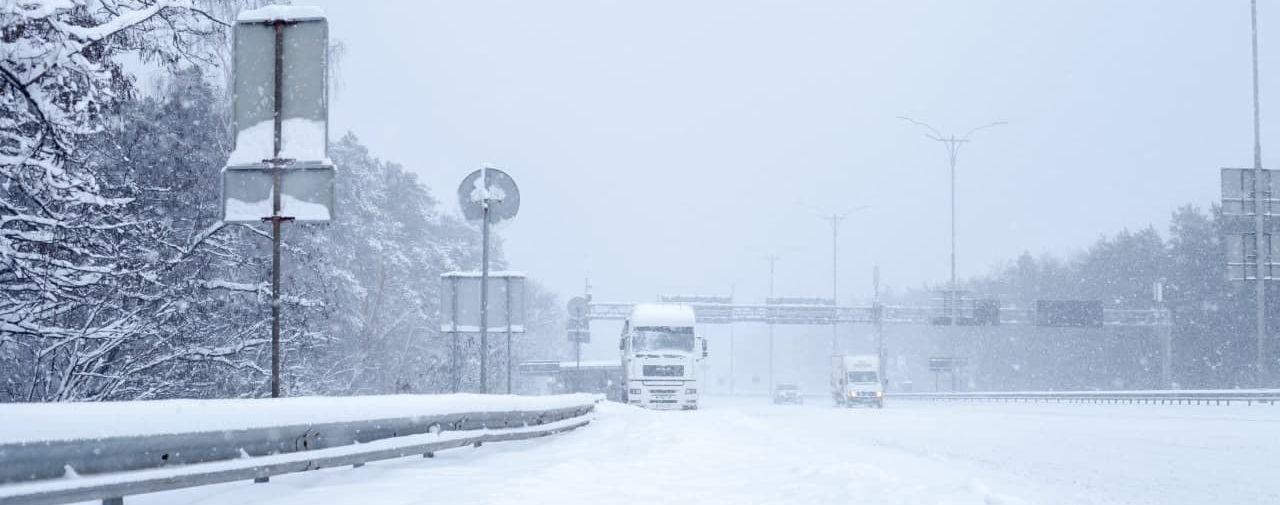 У Києві очікується погіршення погоди - до столиці обмежують в'їзд вантажівок