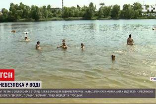 Новости Украины: в Киеве на трети из разрешенных пляжей нашли кишечную палочку