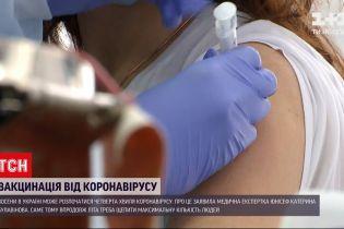 Новости Украины: будет ли в Украине четвертая волна коронавируса