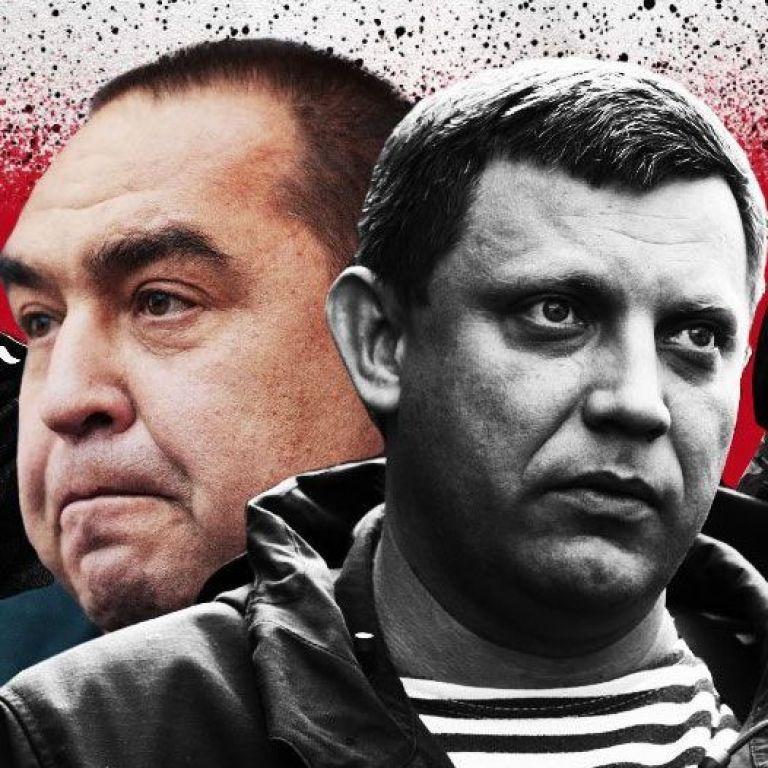 """Вирушили до пекла. Вбивства, замахи та гучні відставки ватажків """"ДНР"""" і """"ЛНР"""""""