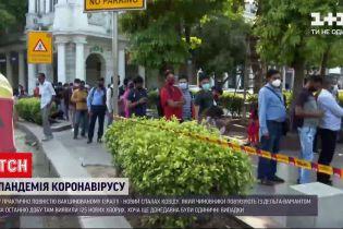 Коронавирус в Украине: зафиксировали первый случай более агрессивной и заразного штамма