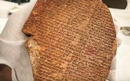 США возвращают Ираку 17 ттысяч исторических артефактов, в том числе часть одного из древнейших литературных произведений человечества