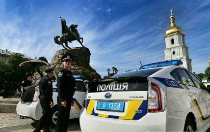 """Amnesty International отреагировала на появление """"украинского ФБР"""""""