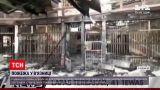 Новини світу: в'язницю в Індонезії охопила пожежа - принаймні 41 людина загинула