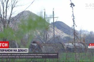 Новини з фронту: на Донбасі двоє військових підірвалися на невідомому вибуховому пристрої