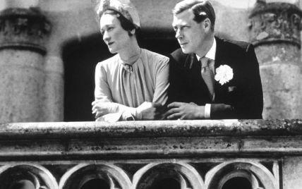 Цього дня: як король Едуард VIII, який відрікся від престолу, спостерігав за коронацією своєю племінниці Єлизавети II