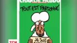 Charlie Hebdo вже відправив на друк новий провокаційний випуск