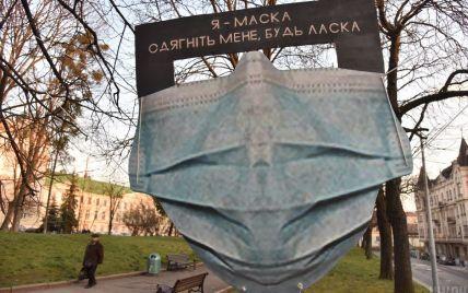 Українців, які підтримують локдаун, стало більше, понад 50% будуть краще дотримуватися правил карантину - опитування