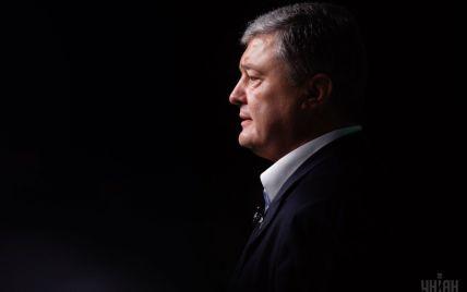 """Порошенко не з'явився на допит в СБУ, натомість гайнув """"назустріч сонцю"""""""