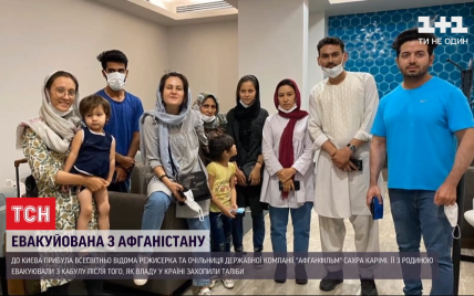 Всесвітньовідому афганську режисерку з родиною евакуювали до Києва