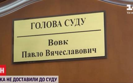 Не нашли: скандального Павла Вовка снова не доставили в суд