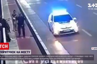 Новини України: у Дніпрі перехожі врятували 28-річного чоловіка, який хотів стрибнути з мосту