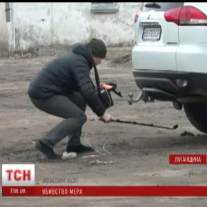 """На Луганщине чиновники """"не заметили"""" убийства мэра Старобельска"""