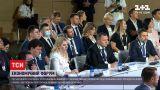 Новини України: Андрій Єрмак став головою президії конгресу місцевих та регіональних влад