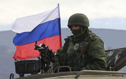 Геращенко раскрыл детали тайного плана России по захвату Левобережной Украины
