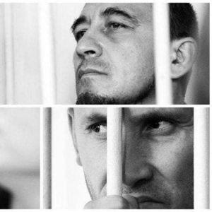 """В оккупированном Крыму могут приговорить четырех фигурантов дела """"Хизб ут-Тахрир"""" к 17 годам тюрьмы"""