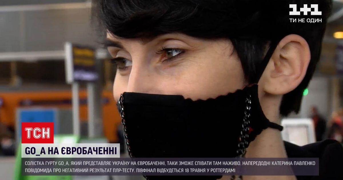 """Новини світу: солістка гурту """"GO_A"""" таки зможе виступити на """"Євробаченні-2021"""""""