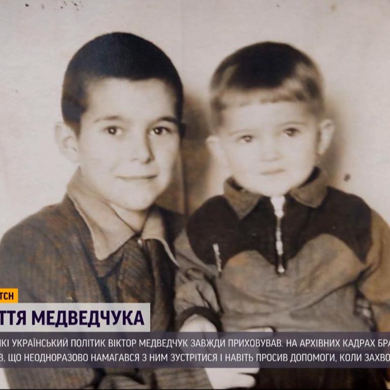 Тайная жизнь Медведчука: почему кум Путина сбежал с последней встречи с братом, а на могиле родителей был 15 лет назад