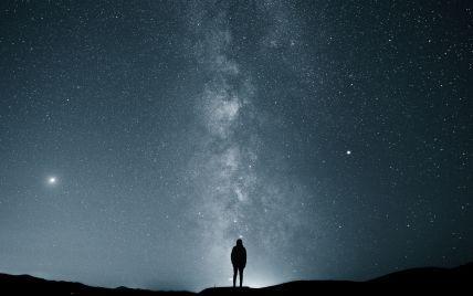 Летний звездопад 2021: где наблюдать и как загадывать желания