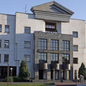 """Антикорупційний суд отримав місце для роботи. Раніше там був """"Брокбізнесбанк"""" Курченка"""