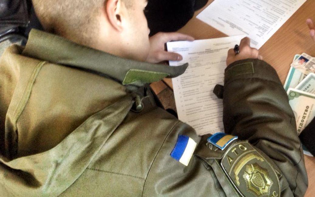 На Луганщине стартовал набор в патрульную полицию / © Facebook.com/Mustafanayyem