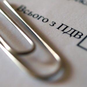 Не платил 5 лет: на Закарпатье предприниматель задолжал более 8 млн гривен налогов
