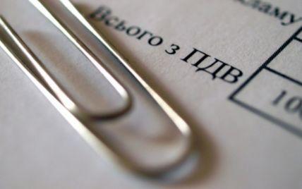 В Україні хочуть ввести зміни до Податкового кодексу: чи буде це відображатися на українцях