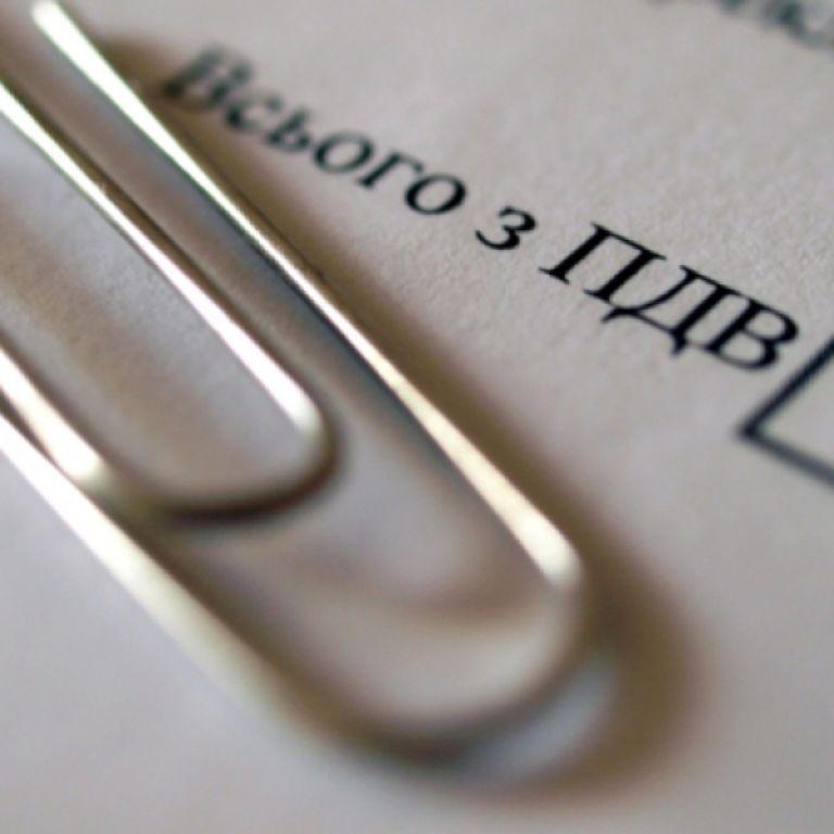До 7%: Зеленський підписав закон про зниження податків для сфери культури та туризму