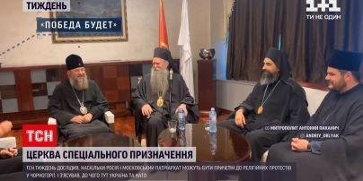 Церква спецпризначення. Як України стосуються релігійні сутички в Чорногорії?