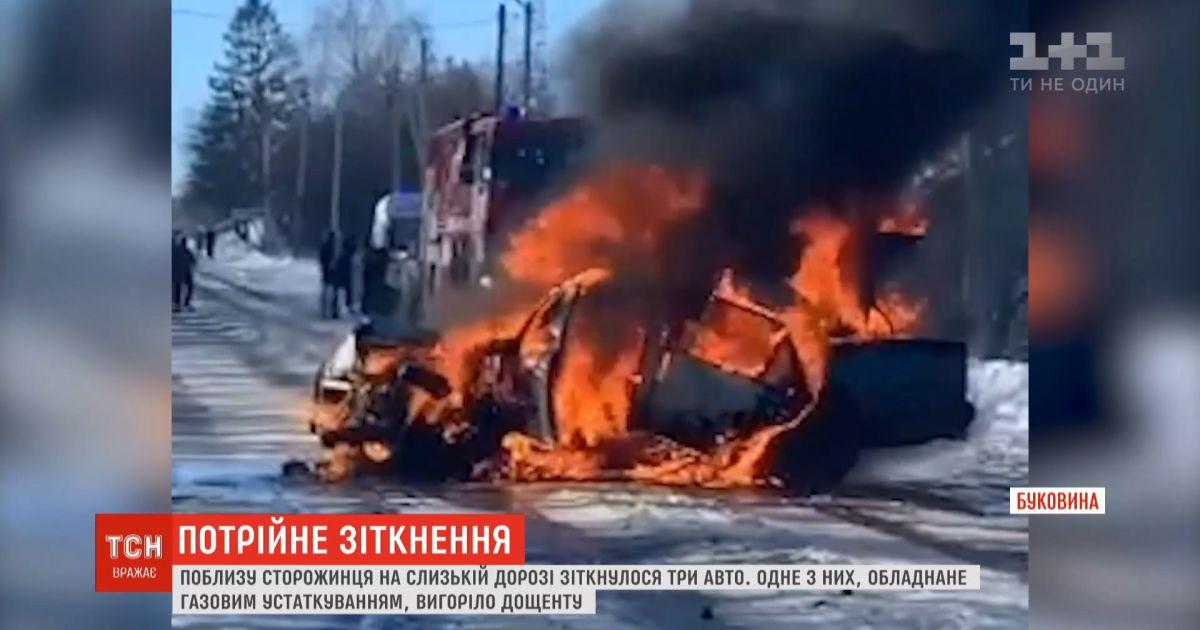 Четыре человека - среди них ребенок - травмированы в аварии на Буковине