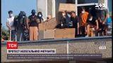 Новости мира: бунт в лагере для беженцев - литовские нелегалы требуют, чтобы их выпустили