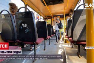 Новости Украины: в Ровенской области мужчина избил водителя маршрутки, потому что он не подвез его маму