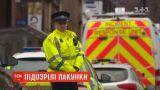 Невідомі надіслали підозрілі пакунки до Королівського банку Шотландії і університету Глазго