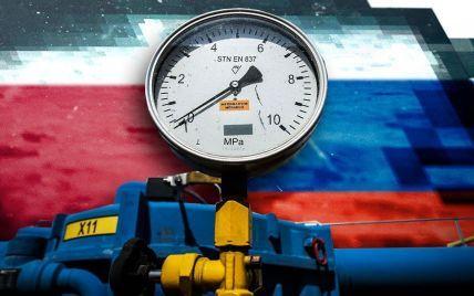 Штучний дефіцит: найбільше в Європі газосховище заповнене всього на 5 відсотків