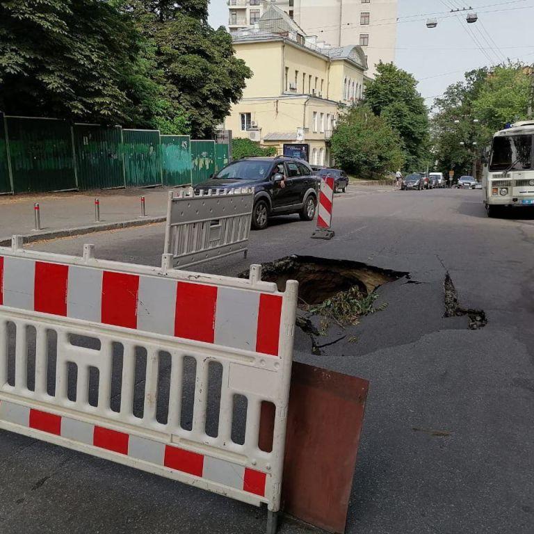 В центрі Києва посеред дороги утворилася величезна яма через прорив труби