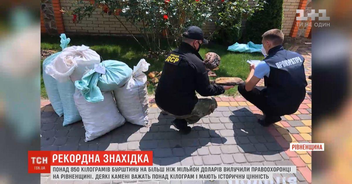 В ведрах и мешках: в Ровенской области правоохранители изъяли более 850 килограммов янтаря