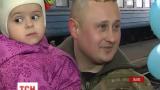 У Львові тепло зустріли бійців з Донбасу
