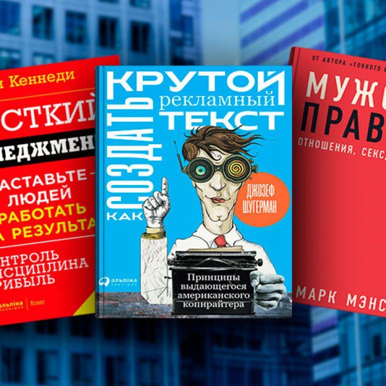 5 книжок, які можна прочитати під час карантину