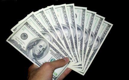 В Украине резко подорожала валюта – свежие курсы Нацбанка