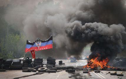 Дороги в направлении Донецка закрыли